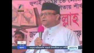 Hafej Abdullah Al Mamun   k Songbordhona den Usuf Abdullah Harun MP, Maasranga TV News 6 pm 29 8 14