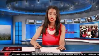 ETHIOPIAN REPORTER TV |  Amharic  News 09/14/2016