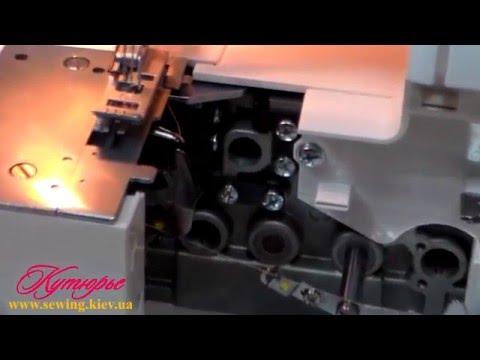 SINGER 14T970C Cover Stich распошивальная машина