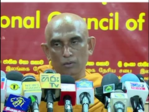 rathana thero reques|eng