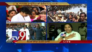 Pawan Kalyan to meet JanaSena activists in Karimnagar today