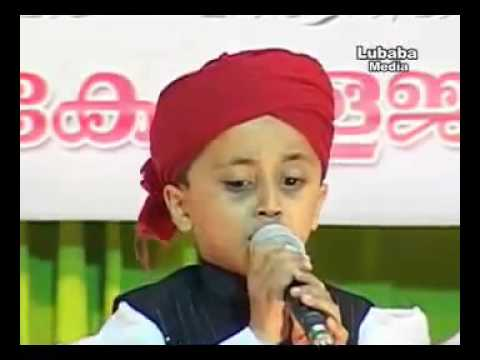 Tajdar e Haram   Excellent salaat o salaam recited by Bangalore...