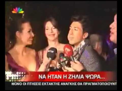 STAR 2009 ΕΙΔΗΣΕΙΣ