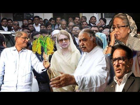 এই মাত্র পাওয়া অবশেষে নির্বাচনের সুযোগ পেয়েছেন খালেদা জিয়া । bd politics news । bangla viral news