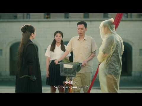 2018台北電影節|台北迺迺:2018台北電影節形象廣告 90秒完整版
