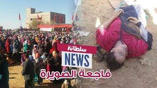 """مقتل مغربيات من أجل مساعدات إنسانية يفجر جدلا و""""صمت"""" المسؤولين يطرح عدة تساؤلات 1.48 MB"""