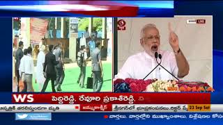 PM Narendra Modi latest firing speech in Varanasi