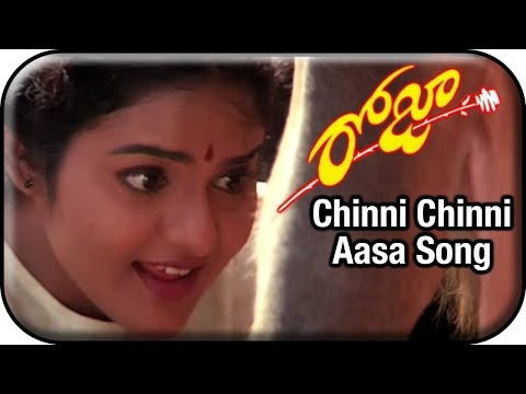 Roja Movie Songs - Chinni Chinni Aasa Song - A.R.Rahman Music...