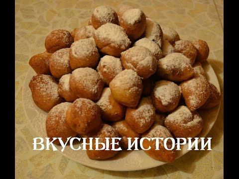 Творожные Пончики Cheese Donuts