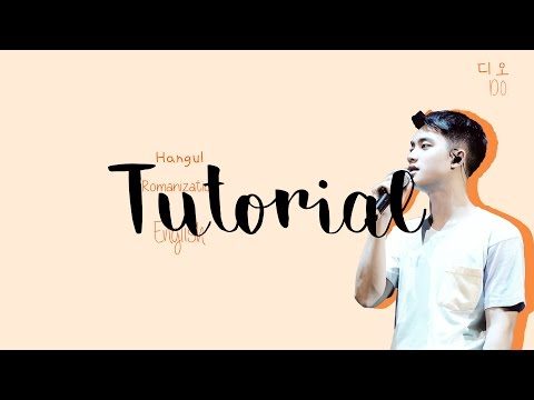 Lyric Video Tutorial