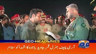 Geo Headlines - 04 PM 07-September-2017
