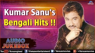 Kumar Sanu's Bengali Hits : Best Bengali Songs || Audio Jukebox