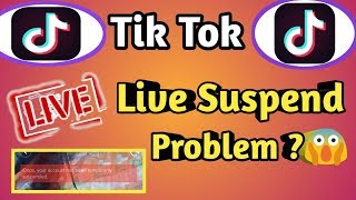 How to solve Tik Tok live Suspend Problem || Tik Tok live Suspend Problem kese solve karein??