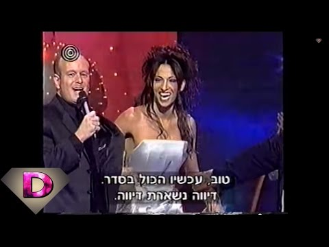 "Dana International Falls @ 1999 Eurovision  ×""× ×¤×™×œ×"" של ×""× ×"""