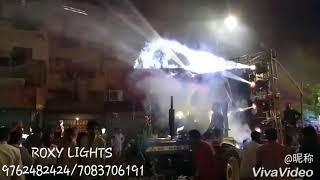 Roxy Lights & Rich Balaji Sound