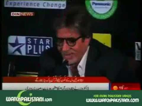 Amitabh Bachan Reads Quran - Hindu Actor Shocked!!
