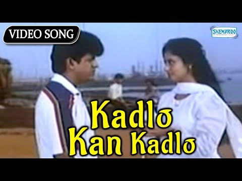 Kadlo Kan Kadlo - Shivaraj Kumar - Hit Kannada Songs - Ak 47 video