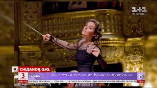 Українка стала головним диригентом австрійської Опери Граца