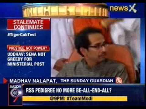 Tough to say whether Shiv Sena will stuck to NDA