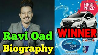 Ravi Oad Biography/ Lifestyle || Family || Education || Girlfriend || House ||Age