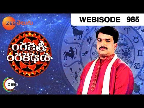 Srikaram Subhakaram – Episode 986  – April 17, 2015 – Webisode Photo Image Pic
