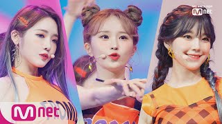 [fromis_9 - FUN!] KPOP TV Show | M COUNTDOWN 190613 EP.623