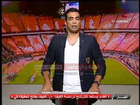 شادى محمد يكشف حديث حسام غالى وعماد متعب قبل تسليم كأس السوبر