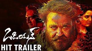 Mohanlal's Odiyan Trailer  |  Mohanlal | Manju Warrier | Prakash Raj #Odiyan2