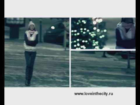 Дэфолиант - One Love
