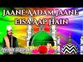 Download Asad Iqbal-Jane Aadam Jane Eisa aap Hain MP3 song and Music Video