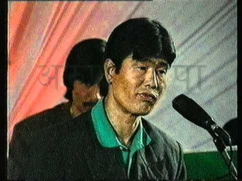 Thapa, Arun - Sajhako Jun Sangai