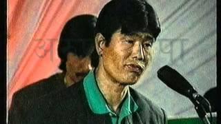 Sajha Ko Jun Sangai