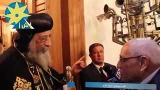 بالفيديو : البابا تواضروس يتلقى العزاء من الدكتور كمال ابو المجد