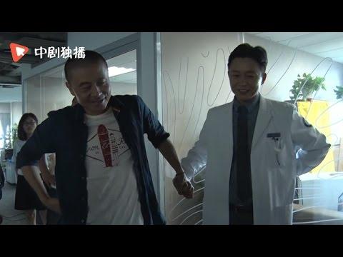 外科风云 ● 纪录片24:超温暖~导演获得众主演夸赞