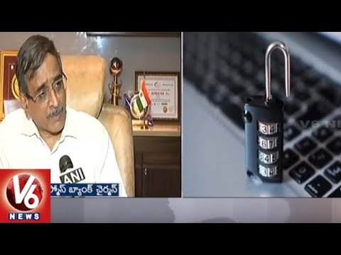 Pune's Cosmos Co-operative Bank Loses Rs 94 Crore In Cyber Hack | V6 News