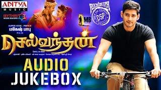 Selvandhan Tamil Movie Full Songs Jukebox || Mahesh Babu , Shruti Haasan, Devi Sri Prasad