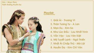 [Playlist] Tổng hợp nhạc phim Thịnh Đường Huyễn Dạ - 盛唐幻夜 OST
