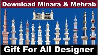 how to download minara and mehrab for coreldraw design