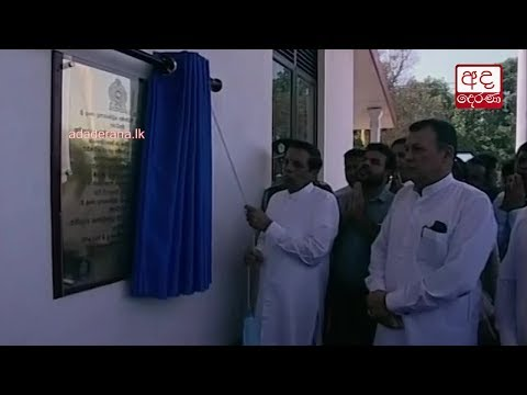 president inaugurate|eng