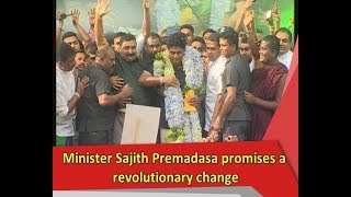 UNP public rally in Badulla to welcome Deputy Leader Sajith Premadasa