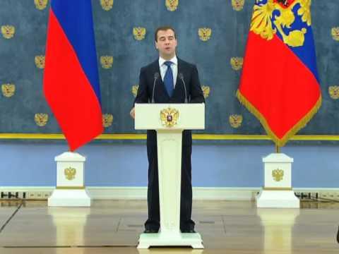 Президент Медведев Чествует Мед работников России