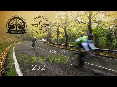 Dolce Velo 2012 (Outdoor Spirit)