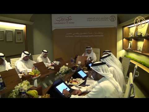 Dubai Sports Council Executive Office Meeting on March 27,2014
