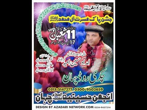 Live Jashan 11 Shaban 2019 Chahan Syedan