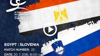 Египет до 18 : Словения до 18