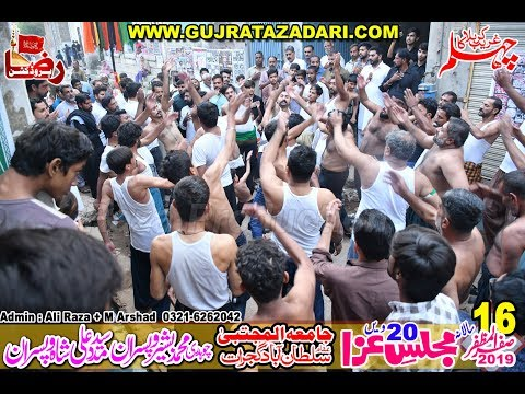 Matamdari | 16 Safar 2019 | Sultanabad Gujrat || Raza Production