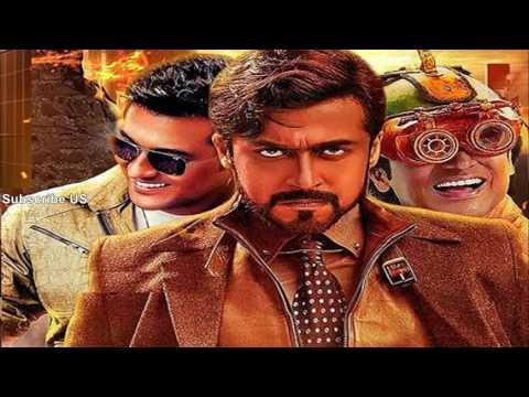 அமெரிக்காவில் பட்டைய கிளப்பும் 24 பாக்ஸ் ஆபிஸ் வசூல்| kollyTube | Tamil Cinema News