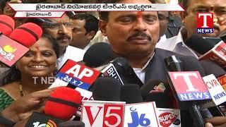 TRS Candidate Danam Nagender Filed Nomination - Khairatabad  Telugu - netivaarthalu.com