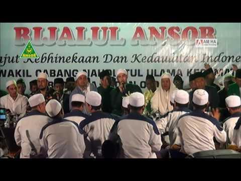 Pepali Ki Ageng Selo - Sholawat Tibil Qulub - Habib Ali Zainal Abidin