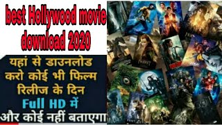 Best Website to Download latest Movies2020 in HD quality Size 300MB Movies, 500MB Movies